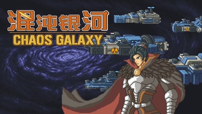 Chaos Galaxy Overview