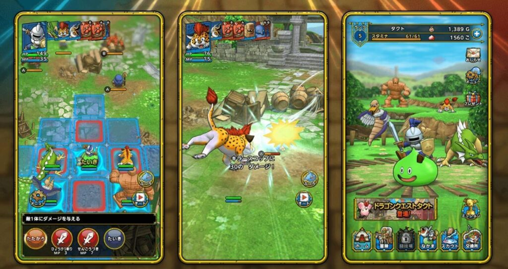 Dragon Quest Tact Gameplay